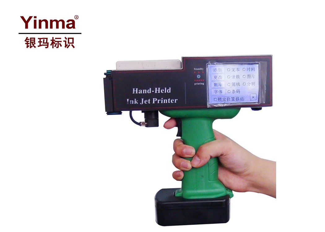 Various Color Portable Inkjet Printer Modular Design With 1 - 18mm Character Height