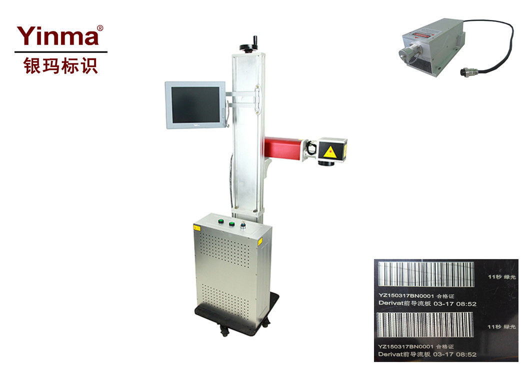 Professional Green Laser Marking Machine 3w For Dynamic MFD / EXP Date Coding