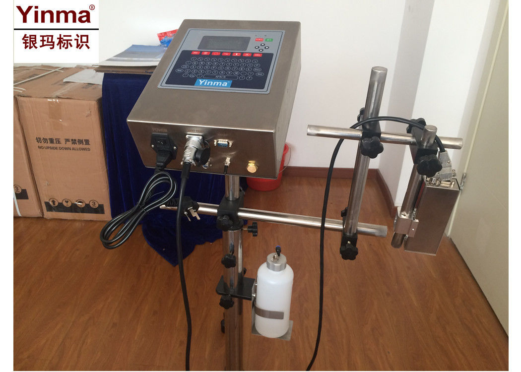 High Speed Industrial Inkjet Coding Printer For Steel Plate / Auto Parts