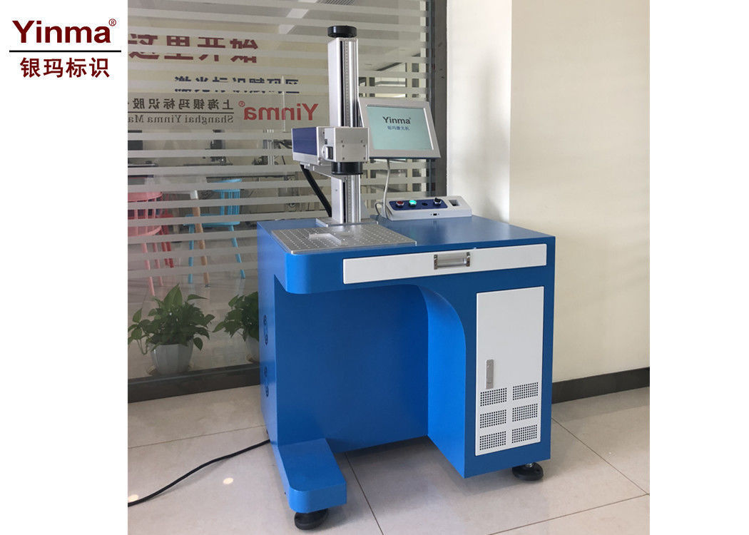 Desktop Laser Marking Machine , Industrial Laser Marking Equipment YM-1603A